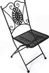 Мебель для дачи  Tetchair  Secret De Maison Betty (черный) 9969