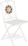Мебель для дачи  Tetchair  Secret De Maison Julia (butter white/ плитка звезда) 10651