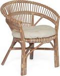 Мебель для дачи  Tetchair  Secret De Maison Koln (white wash) 10846