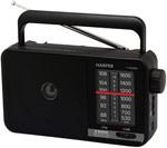 Радиоприемник и радиочасы  Harper  HDRS-711