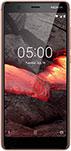 Мобильный телефон  Nokia  5.1 Dual Sim Copper