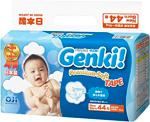 Подгузник  Genki  до 5кг (44 шт.) NB 56251