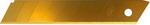 Режущий и пильный инструмент  Armero  Titanium A 512/119