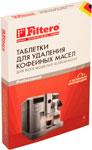 Сопутствующий товар для кофейного оборудования  Filtero  д/удаления коф.масел 4шт, Арт.613
