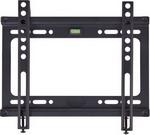 Крепление для телевизора  Kromax  IDEAL-5 black
