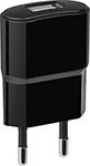 Зарядное устройствo для мобильных телефонов, планшетов, ноутбуков  Defender  UPC-10