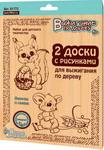 Товар для творчества  Десятое Королевство  Белочка и Мышка 01773ДК