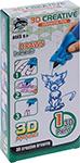 3D ручка и набор  3D Making  синий 1CSC 20003399