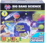 Интерактивная и развивающая игрушка  Big Bang Science  Научный эксперимент ``Свечение`` 1CSC 20003291