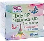 Аксессуар для 3D моделирования  HONYA  ``ABS`` 1CSC 20003185
