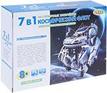Робот, трансформер  OCIE  7 в 1 на солнечной энергии ``Космический флот`` 1CSC 20003251