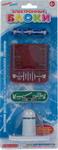 Конструктор  Electronic Blocks  Разноцветный вентилятор YJ 188180003 1CSC 20003439