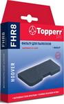 Аксессуар к технике для уборки  Topperr  1168 FHR 8