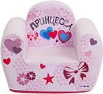 Мягкая мебель  Paremo  серии ``Инста-малыш``, ``Принцесса`` PCR 317-14