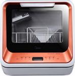 Компактная посудомоечная машина  Midea  MCFD 42900 OR MINI оранжевая
