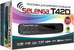 Цифровой телевизионный ресивер  Selenga  T 42 D