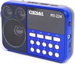 Радиоприемник и радиочасы  Сигнал  РП-224