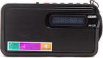 Радиоприемник и радиочасы  Сигнал  РП-225