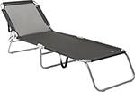 Мебель для дачи  GoGarden  CAMPER 50301