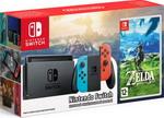 Игровая приставка  Nintendo  Switch (неоновый) The Legend of Zelda: Breath of the Wild