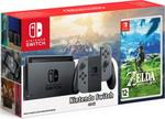 Игровая приставка  Nintendo  Switch (серый) The Legend of Zelda: Breath of the Wild