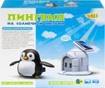 Интеллектуальный робот  OCIE  Пингвин на солнечной энергии (OTE 0640021)