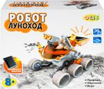 Интеллектуальный робот  OCIE  Робот-луноход на солнечной энергии (OTE 0640051)