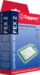 Аксессуар к технике для уборки  Topperr  1164 FEX 2