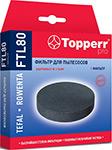 Аксессуар к технике для уборки  Topperr  1175 FTL 80