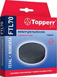 Аксессуар к технике для уборки  Topperr  1179 FTL 70
