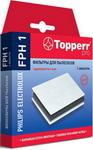 Аксессуар к технике для уборки  Topperr  FPH 1 1156