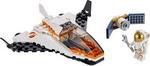 Конструктор  Lego  City Space Port 60224 Миссия по ремонту спутника