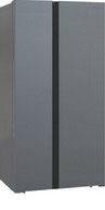 Холодильник Side by Side  Shivaki  SBS-572 DNFGS