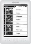 Электронная книга  Digma  E63W белый