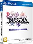 Компьютерная игра  Sony  PS4 Dissidia Final Fantasy NT Особое издание STEELBOOK