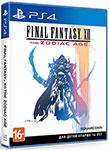 Компьютерная игра  Sony  PS4 Final Fantasy XII: the Zodiac Age. Стандартное издание