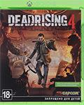 Компьютерная игра  Microsoft  Xbox One: Dead Rising 4 Рус.субтитры. (6AA-00017)