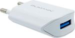 Зарядное устройствo для мобильных телефонов, планшетов, ноутбуков  Qumann  QTC-01 1USB (1A 5W) белый 50011