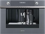 Встраиваемое кофейное оборудование  Smeg  CMS4101S