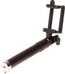Штатив  Buro  Selfie SS-BT-BK черный/серебристый