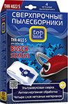 Аксессуар к технике для уборки  TOP HOUSE  THN 4022 S (4 шт.) 392449