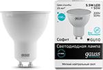 Лампа  GAUSS  LED Elementary MR16 GU10 5.5W 450lm 4100К 1/10/100 13626