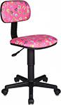 Офисное кресло  Бюрократ  CH-201NX/FlipFlop_P розовый