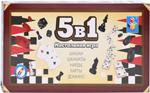 Настольная развивающая и обучающая игра  1 Toy  ``Шашки/шахматы/нарды/карты/домино`` на магните 25х13,2х3,5см Т12060
