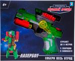 Робот, трансформер  1 Toy  ``Звёздный арсенал: Лазербот`` (оружие трансформируется в робота, из 5 штук собирается большой робот