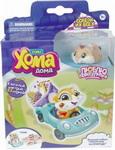 Интерактивная и развивающая игрушка  1 Toy  ``Хома Дома`` ``Хомячим на природе`` Т12495
