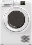 Сушильный шкаф и автомат  Hotpoint-Ariston  NT CM10 7B RU