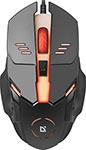 Мышь компьютерная и клавиатура  Defender  Ultra Gloss MB-490 7цветов,4кнопки,800-1000dpi (52490)