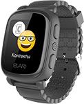 Детские часы с GPS поиском  Elari  KidPhone 2 черные ELKP2BLKRUS