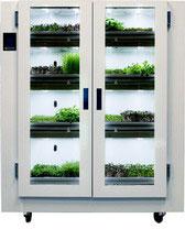Холодильная витрина  Urban Cultivator  COMMERCIAL